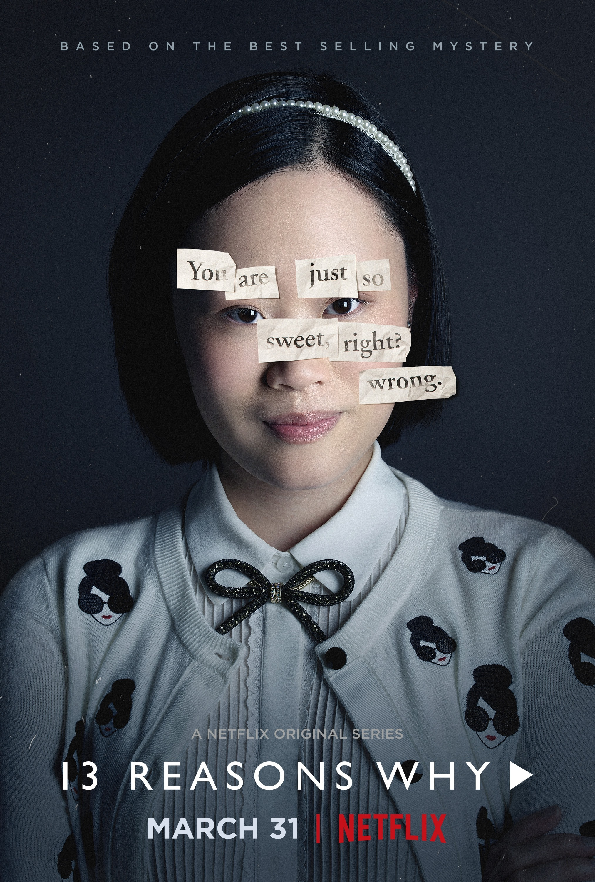 Courtney 13 reasons why poster