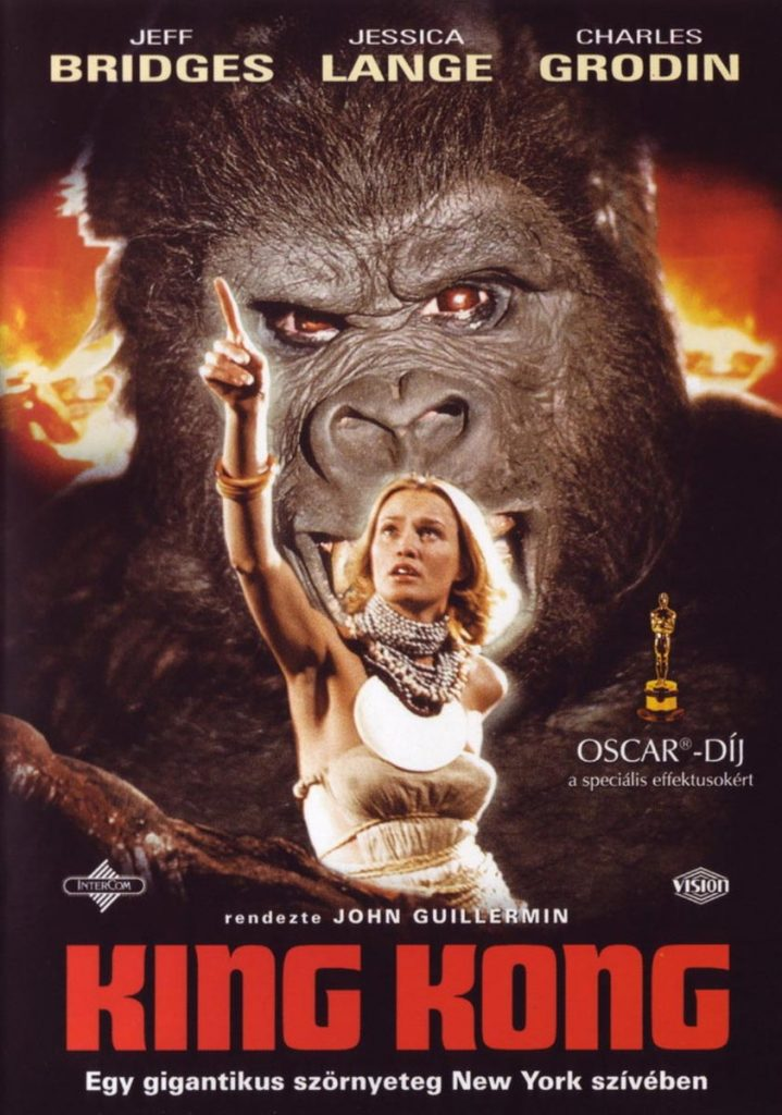 movie poster 1976 King Kong