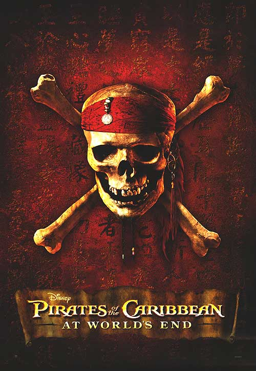 pirates of the caribbean poster at world's end high quality HD printable wallpapers skull and bone official cool poster