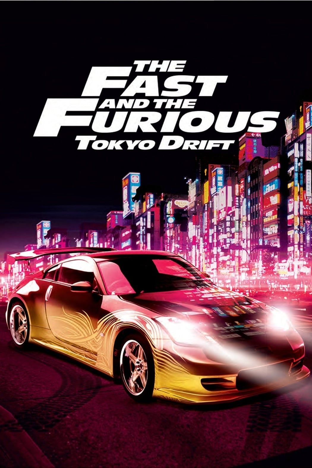 fast and furious poster high quality HD printable wallpapers tokyo drift 2006 porsche 911