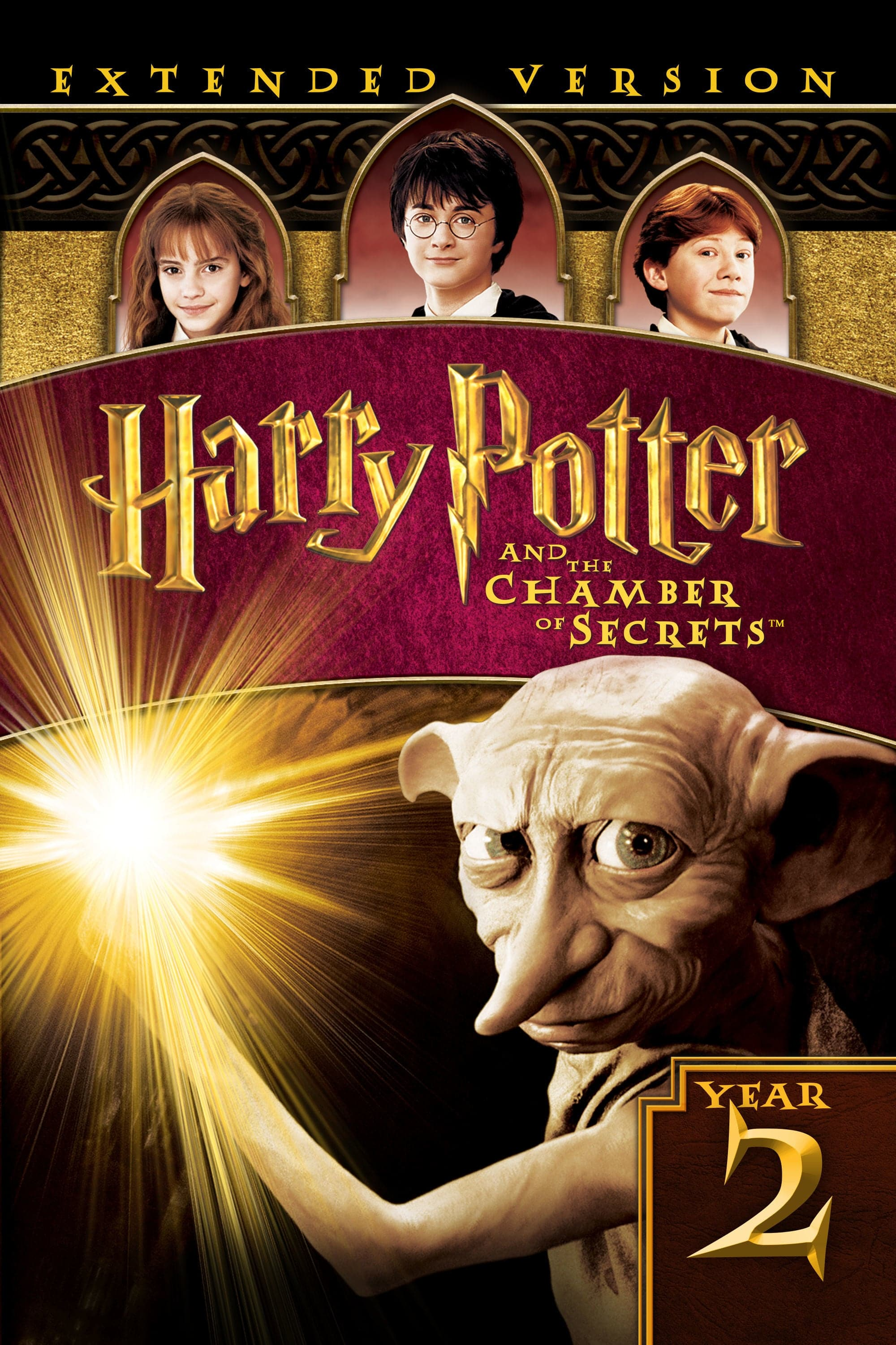 harry potter poster the chamber of secrets 2002 high quality HD printable wallpapers dobby