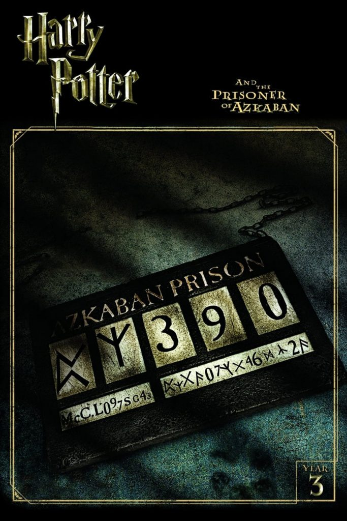 harry potter poster the prisoner of azkaban 2004 high quality HD printable wallpapers azkaban prison