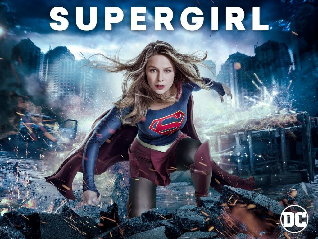 supergirl poster collection