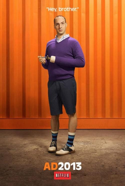 arrested development image of buster bluth