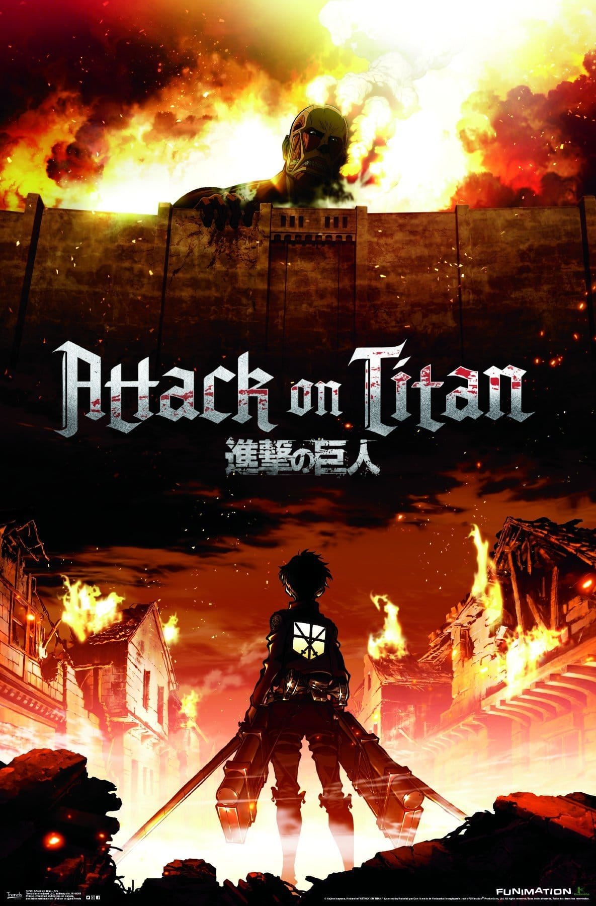 attack on titan poster